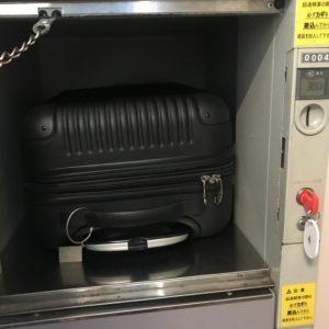 コインロッカー小に入るサイズのキャリーバッグ